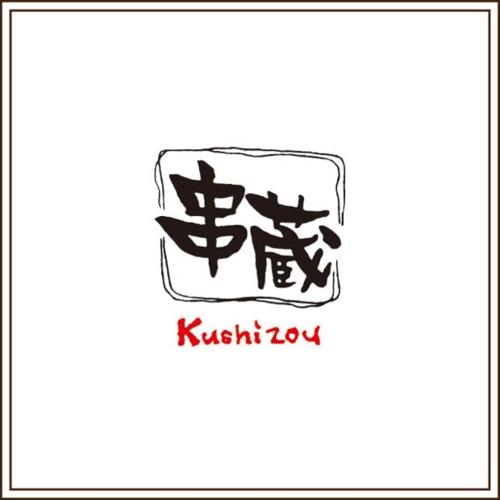 Kushizo