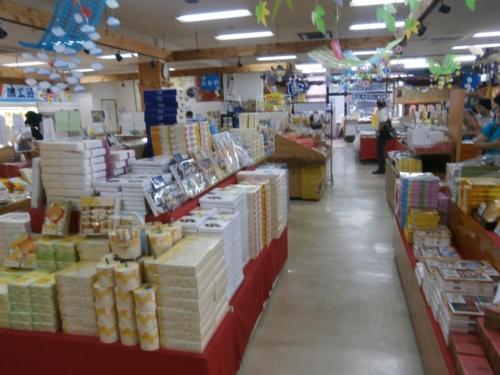Fukunoseki Chofu Kankokaikan Store