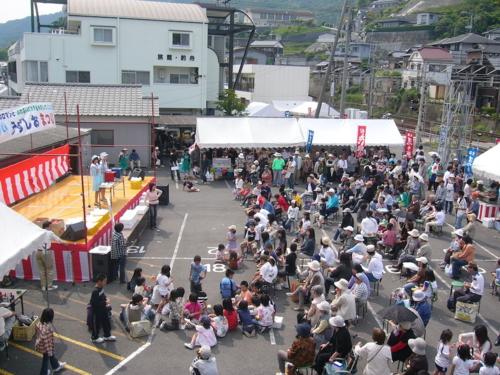 Interact Uzushio Festival