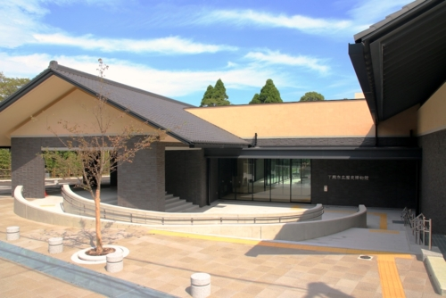 시모노세키 시립 역사 박물관