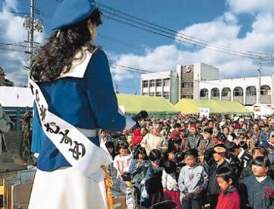 菊川文化產業節