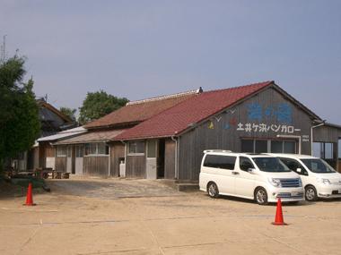 Doi ケ beach bungalow