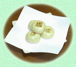 "LLC Tokiwa shop ""Futami Manju (steamed bun)"""