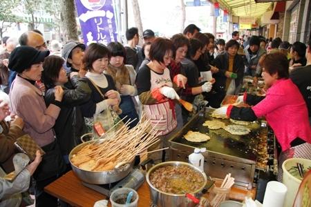 리틀 부산 축제