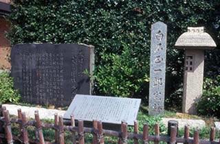 Shoichiro Shiraishi old mansion trace