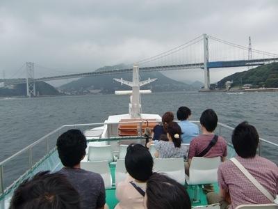 การล่องเรือช่องแคบคัมมงการตระเวนเที่ยวชม