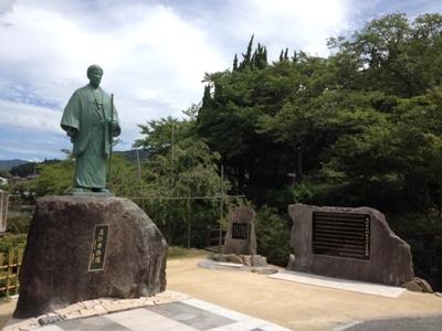 도우코우 기념관 상설 기획전