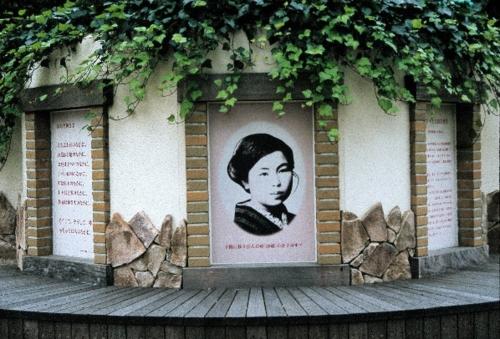 Kaneko Misuzu Honouring Monument (Kotobuki Park)