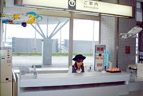 야마구치우베 공항 빌딩 국내선 안내소