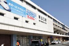 Shin-Yamaguchi Station Tourist Information Center