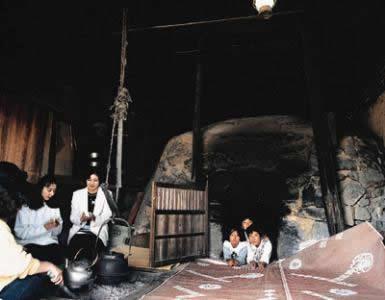 Kishimi Stone Bath