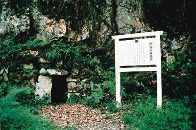Notani Stone Bath