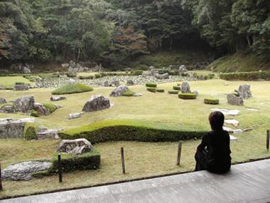 Joeiji Temple Sesshu Garden