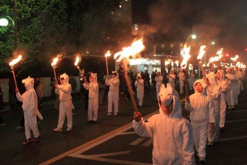 Yuda Onsen White fox Festival