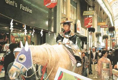 Tenjin Festival ยามากุจิ