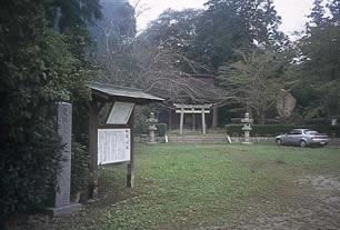 Tsukiyama trace (Ouchi Clan Remains)