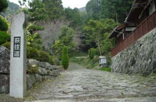 Hagi Okan (Yamaguchi)