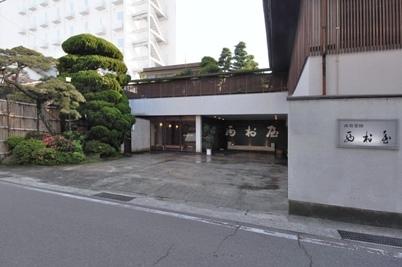 ร้านนิชิมุระ