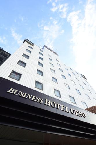 비즈니스 호텔 우에노