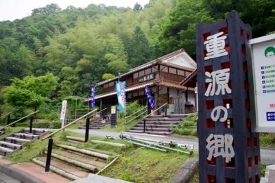 หมู่บ้านชนบทของโจเก็น