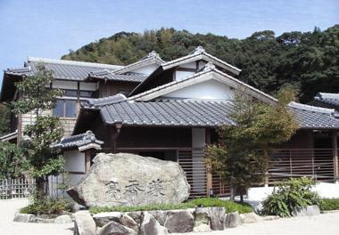 Yamaguchi City Saikotei
