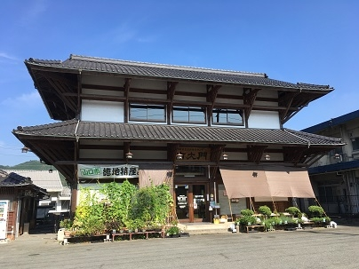Yamaguchi Tokuji Activity Center Nandaimon