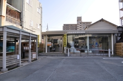 Yuda Onsen Information Center