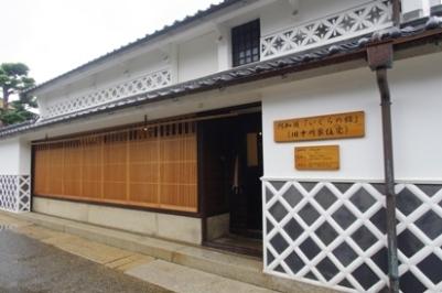 """""""อิกุระโนะยากาตะ"""" แห่งเมืองอะจิสึ  บ้านโบราณของตระกูลนาคากาวะ"""