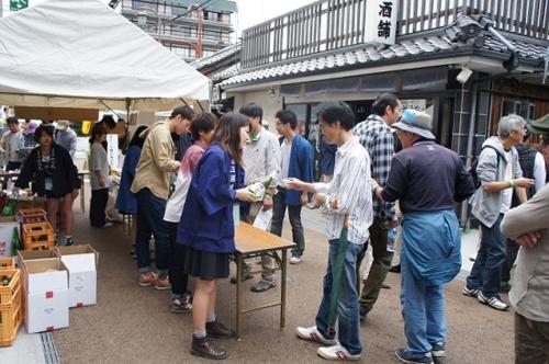 汤田温泉酒节