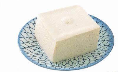Sasanami Tofu
