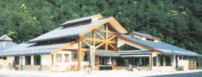 Tamagawa Ikoi Hot Spring