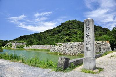 Hagi Castle Ruins Shizuki Park