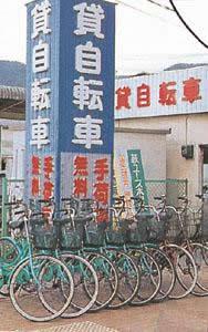 萩彩虹周期(微笑租賃自行車營業所)