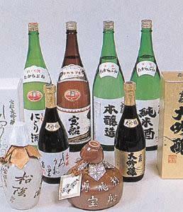 "The Nakamura Brewery Co., Ltd. ""Treasure Ship"""
