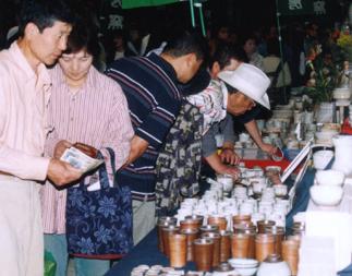 Hagi Yaki Pottery Festival