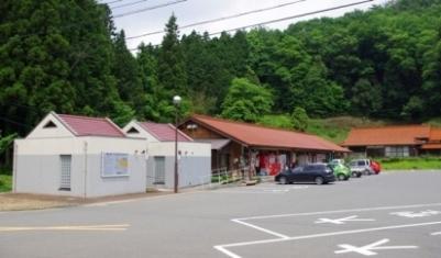 Roadside station Uribo-no-sato Katamata