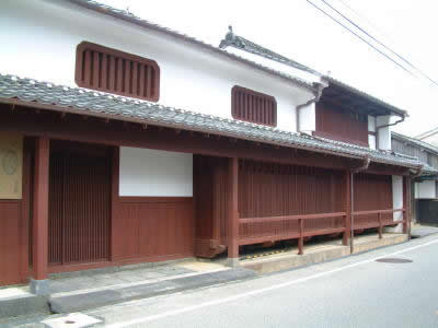 Former Residence of Kubota Family