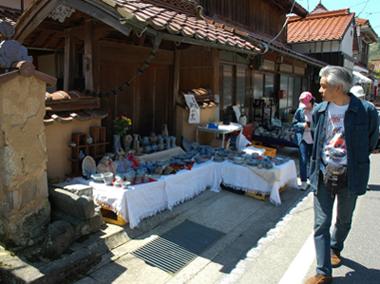 "A Hagi Okan Festival ""技, Akiragi exhibition"""