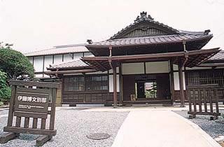 Villa of Ito Hirobumi