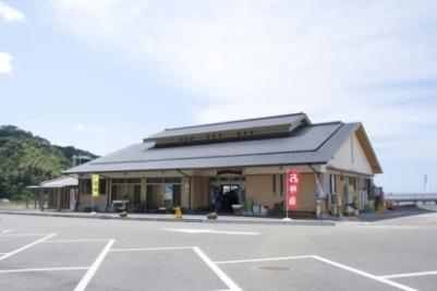 道路休息站「萩·Sansan三見」