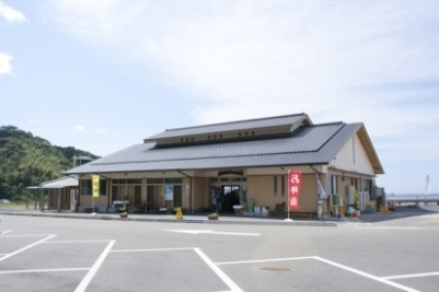 "Roadside Station ""Hagi San San Sanmi"""