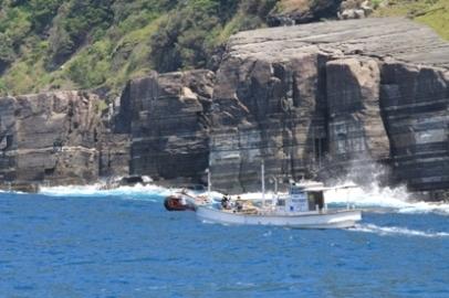 须佐湾游览船