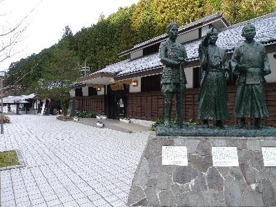 마쓰카게 기념관