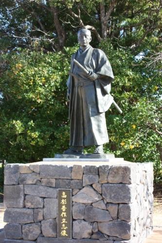 Statue of Takasugi Shinsaku