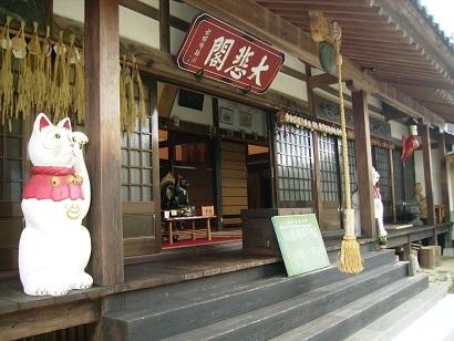 Unrinji Temple