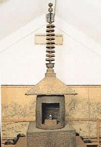 Teppoto Tower (Suisho Gorintotomo)