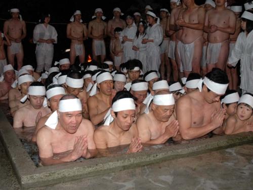 purification ceremony โอะโอะโซะ