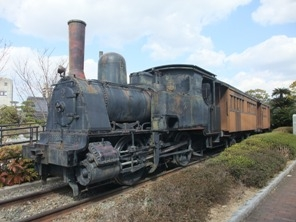 Stone Railroad steam locomotive-proof