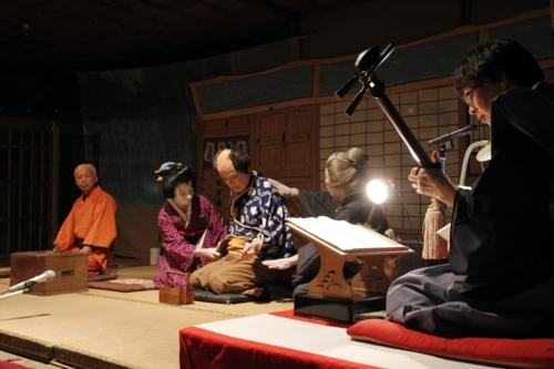 Kiriyama Kabuki
