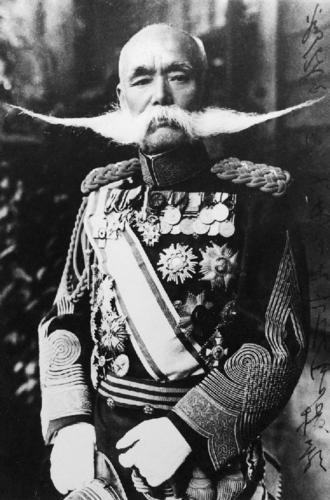 Gaishi Nagaoka